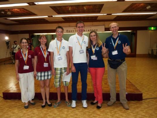 10th International Geography Olympiad (iGeo)